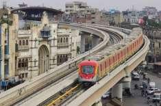 کئی روز کی بندش کے بعد اورنج لائن ٹرین سروس بحال کر دی گئی