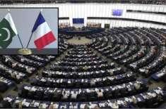 فرانسیسی سفیر کو نکالا گیا تو یورپ پاکستان کے لیے بند ہو جائے گا