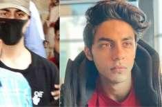 شاہ رخ خان کے بیٹے آریان خان کی ضمانت کی درخواست پر ممبئی ہائی کورٹ ..