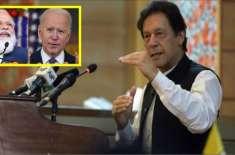 اقوام متحدہ اجلاس، وزیراعظم عمران خان کی شہرت کے چرچے، مودی اور جوبائیڈن ..
