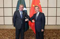 بھارتی سازش کا منہ توڑ جواب، داسو واقعے کے بعد چین کا پاکستان سے متعلق ..