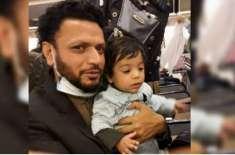 سعودی عرب میں پیدا ہونے والا بچہ ایک سال بعد والدین کو مل گیا