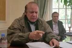 سابق وزیراعظم نواز شریف کی لندن میں اہم اور خفیہ ملاقاتوں کا انکشاف