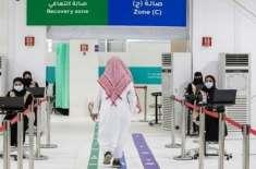سعودی عرب نے کورونا سے صحت یاب ہونے والے مریضوں کے لیے اہم اعلان کر ..