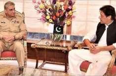 آرمی چیف اور ڈی جی آئی ایس آئی کی وزیراعظم ہاؤس آمد، وزیراعظم سے اہم ..