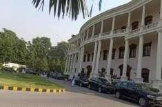 وزیراعلی آفس پنجاب نے 76 فیصد کمی کے ساتھ اخراجات کی تفصیل پبلک کردی