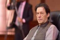 وزیراعظم کا پنڈدادنخان کا دورہ، عمران خان قلعہ نندانہ کا ایم ڈی ٹورازم ..