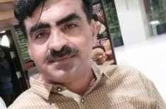 ملک بھر کی طرح ضلع چمن و ضلع قلعہ عبداللہ میں بھی 15 نومبر سے لیکر 27نومبرتک ..