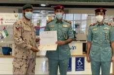 متحدہ عرب امارات میں 58 سالہ خاتون کو بچانے کے اعزاز میں پاکستانی کو ..