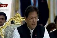 وزیراعظم کے تحائف کی تفصیلات دینے کا انفارمیشن کمیشن کا حکم اسلام آباد ..