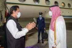 وزیراعظم عمران خان تین روزہ دورے پر سعودی عرب پہنچ گئے