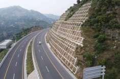 117 کلومیٹر طویل، 4 لین پر مشتمل نئی موٹروے تعمیر کرنے کی تیاریاں