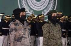 سعودی عرب میں قومی دن کی فوجی پریڈ میں خواتین کی پہلی بار شرکت