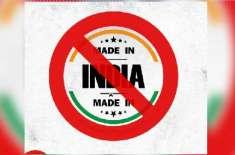 عرب اسلامی ممالک میں بھارتی مصنوعات کے بائیکاٹ کی مہم زور پکڑ گئی