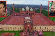 مولانا عبدالخبیر آزاد نے وزیراعظم عمران خان کا فیصلہ ماننے سے انکار ..