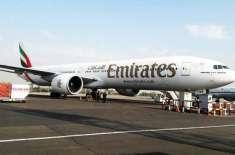 ایمرٹس ایئر لائن نے پاکستان سے آنے والی پروازوں پر پابندی میں مزید ..