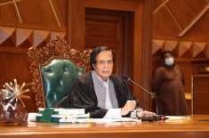 پنجاب اسمبلی میں بیوروکریسی کو تابع کرنے کا استحقاق ترمیمی ایکٹ 2021 ..