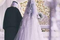 سعودیہ میں شادی کے اشتہارات کی آڑ میں خواتین کی توہین پر کارروائی شروع ..