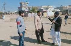 ڈپٹی کمشنر جہلم کا سنگھوئی پارک سائٹ میں جاری ترقیاتی کاموں کا جائزہ،کام ..