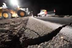 نماز تراویح کے وقت مختلف علاقوں میں زلزلے کے شدید جھٹکے