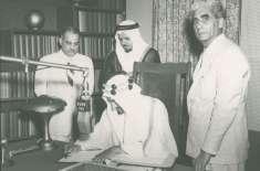 سعودی بادشاہ فیصل کی 1955ء میں دورہ پاکستان کی تصویر وائرل