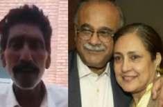 نجم سیٹھی کی اہلیہ جگنو محسن پر قاتلانہ حملہ کرنے والے ملزم کا ویڈیو ..