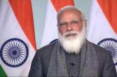 """""""مقبوضہ کشمیر پر بات چیت کیلئے بھارتی وزیر اعظم کی بلائی گئی اے پی سی .."""