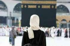 عمرہ کی ادائیگی کیلئے اللہ کے گھر جانے کے خواہشمند مسلمان خوش ہوجائیں