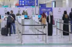 سعودیہ آنے والے غیر ملکیوں کے لیے نئے قرنطینہ ضوابط جاری ہو گئے