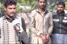 پنجاب پولیس کی بدترین نااہلی، مسیحی لڑکی کو اجتماعی زیادتی کا نشانہ ..
