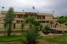 شرقپور شریف، پاکستان میں کرونا وبا کے باعث لاک ڈاؤن نے طلبا و طالبات ..