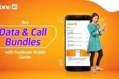 یوفون نے صارفین کے لیے فیس بک سے کال اور ڈیٹا بنڈل خریدنے کی سہولت فراہم ..
