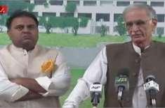 حکومت اور اپوزیشن نے اسمبلی کی کارروائی بہتر طریقے سے چلانے پر اتفاق ..