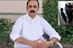 مدعی کے انکار پر رکن اسمبلی  9 افراد کے قتل میں مدعی بنانے کو تیار ہو ..
