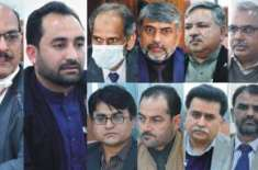 زرعی یونیورسٹی فیصل آباد کے سب کیمپس گلگت بلتستان کے قیام کے لئے جلد ..