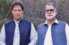 عمران خان نے سردار عبدالقیوم نیازی کو وزیراعظم آزاد کشمیر کے لیے نامزد ..