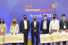شیل' تعمیر '  پروگرام کے تحت  اہم ایجادات کرنے والے  پاکستانی نوجوانوں ..
