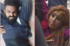 اسلام آباد ، معمولی تلخ کلامی پر میاں بیوی نے ایک دوسرے پر فائر کھول ..