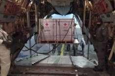 چین سے  کورونا ویکسین کی 15 لاکھ خوراکیں پاکستان پہنچا دی گئیں