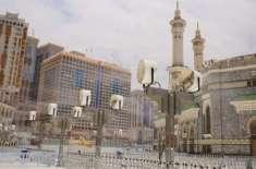 شدید گرمی کے موسم میں مسجد حرام کا صحن ٹھنڈا اور خوش گوار رکھنے کا انتظام ..