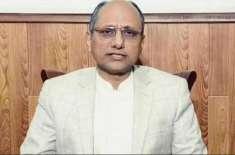 الیکشن کمیشن آزاد کشمیر مکمل ناکام ہوا ہے،سعید غنی