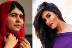 متھیرا کا ملالہ یوسف زئی کے شادی کے بیان پر رد عمل