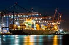 متحدہ عرب امارات کی ساحلی حدود میں 4 بحری جہازوں کا رابطہ منقطع، ایک ..