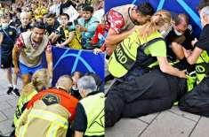 کرسٹیانو رونالڈو کا سپورٹس مین سپرٹ کا مظاہرہ، گیند لگنے پر خاتون گارڈ ..