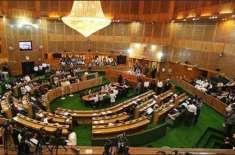 ن لیگ اور پیپلزپارٹی کا آزاد کشمیر میں مشترکہ وزیراعظم اور اسپیکر و ..