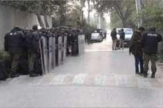 لاہور میں مسلم لیگ ن کا سیکرٹریٹ سیل کر دیا گیا