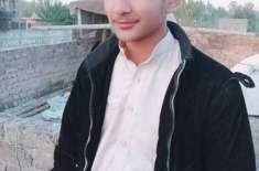 پشاور میں دوستی سے انکار کرنے پر 16 سالہ لڑکا قتل