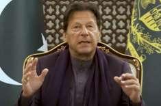 براڈ شیٹ کا معاملہ ، وزیراعظم عمران خان کا ریٹائرڈ جج کی سربراہی میں ..