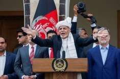 اقتدار ہاتھوں سے جاتا دیکھ کر اشرف غنی کی طالبان کو براہ راست مذاکرات ..