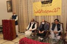 پاکستان کے آئین میں یہ لکھا ہوا ہے کہ قرآن و سنت کے منافی کوئی بھی قانون ..